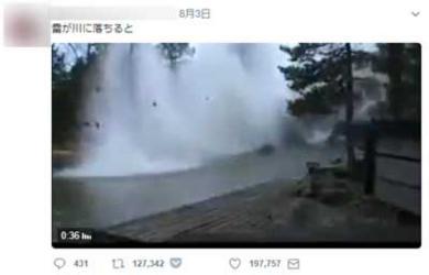 雷 川 落雷 動画 デマ 偽