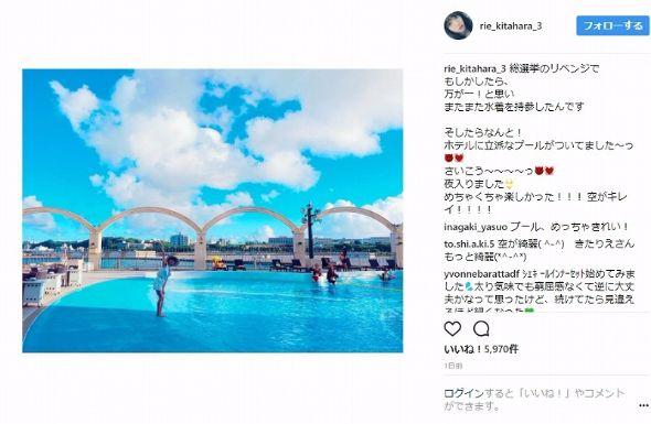 AKB48 ナイトプール