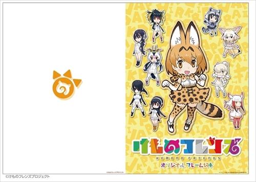 「けものフレンズ」オリジナルフレーム切手セット