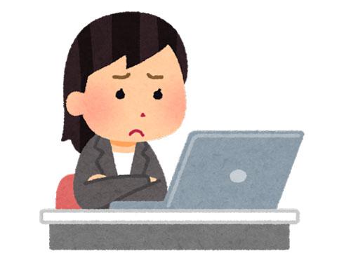 困った顔でパソコンを眺める女性