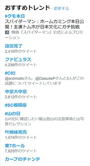 叶姉妹 コミケ コミックマーケット C92 ファビュラス