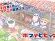 「は?」 テレビアニメ「ポプテピピック」3カ月放送延期に 理由は「キングレコードの勘違い」