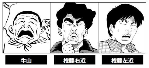 ハード・コア 映画化 山田孝之
