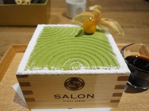 SALON GINZA SABOU 抹茶 パフェ Instagram