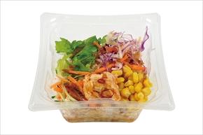 NewDays野菜の日キャンペーン