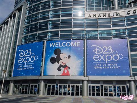 ディズニー D23 Expo