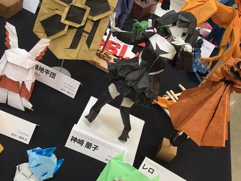 サーバルちゃんの折り紙