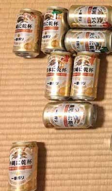 一番搾り 47都道府県 日本列島 缶