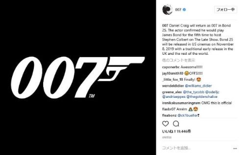 25作目007もダニエル・クレイグに決定