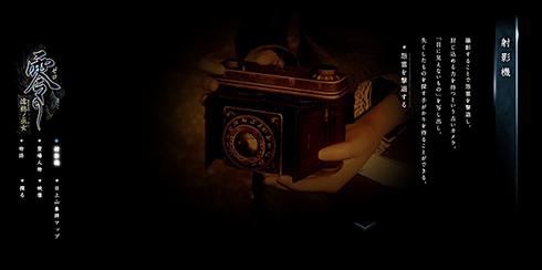 幽霊 心霊 カメラ お化け 零