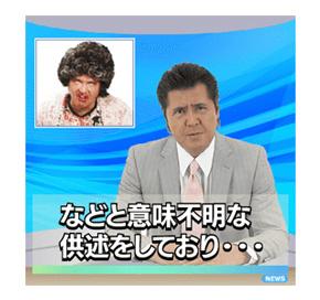 LINEスタンプ「外科医・竹内力 season1」