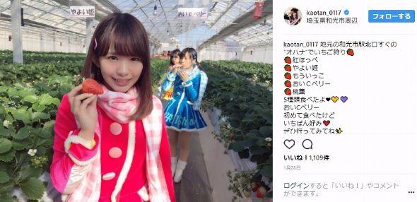 SKE48 松村香織