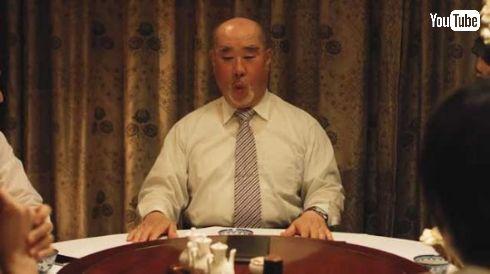 スマートチャイナテーブル 日本電産 Motorize