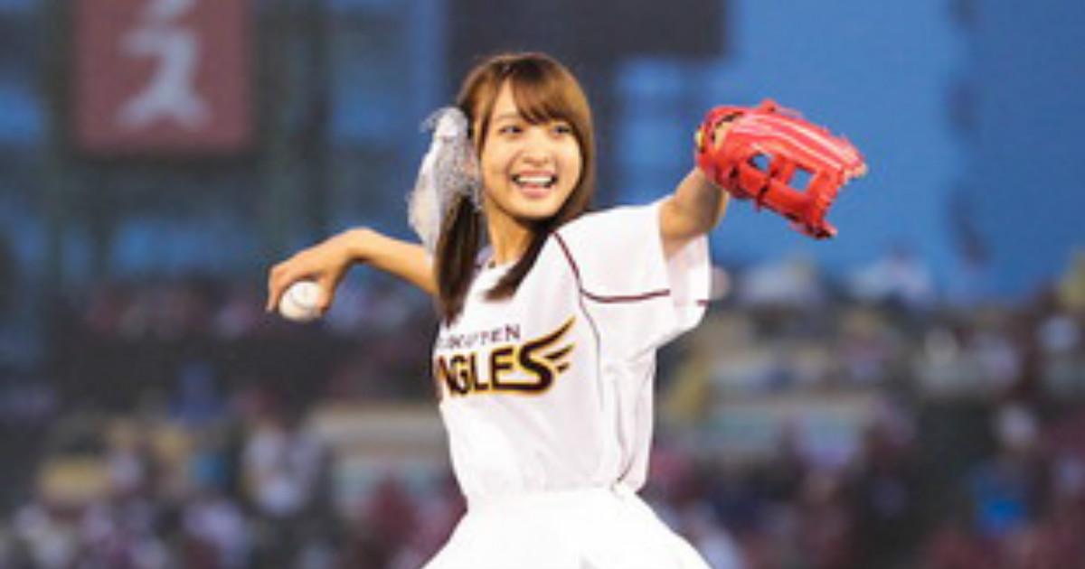 216fc77e46658 スパガ渡邉幸愛、ミニスカ姿で始球式 投球結果に「つぎは、ノーバウンドで!!!」 - ねとらぼ