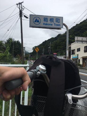 コミケ ママチャリ 愛知 名古屋