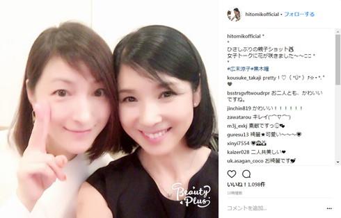 ドラマ「オヤジぃ。」の黒木瞳さんと広末涼子さんが2ショット