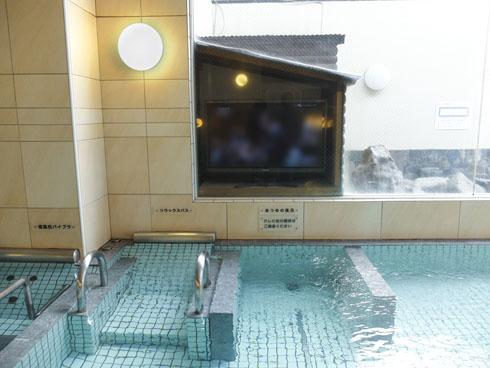アクア東中野 銭湯 サウナ 交互浴
