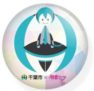 千葉市 初音ミク コラボ マジカルミライ2017