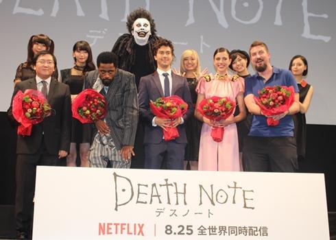 Death Note デスノート Netflix ジャパンプレミア