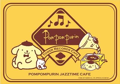 タワレコ・ポムポムプリンコラボカフェ