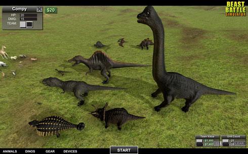 恐竜チーム