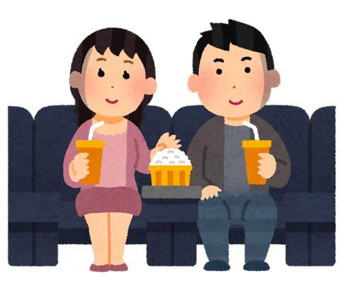 1日に映画館を何件もハシゴする人向けタイムスケジュールアプリ