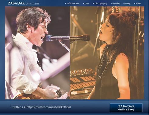 ZABADAK30周年コンサートを終えた2016年7月に急逝
