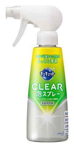 キュキュット 殺虫 amazon カスタマーレビュー 花王