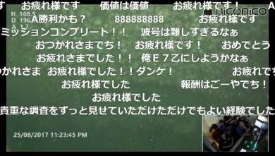 潜水艦 伊58 最有力 特定 ニコニコ生放送