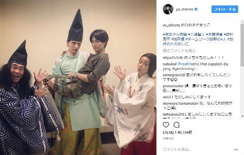 野村周平さんをお姫様抱っこする城田優さん