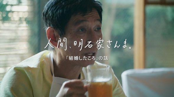 明石家さんま 結婚 Netflix インタビュー