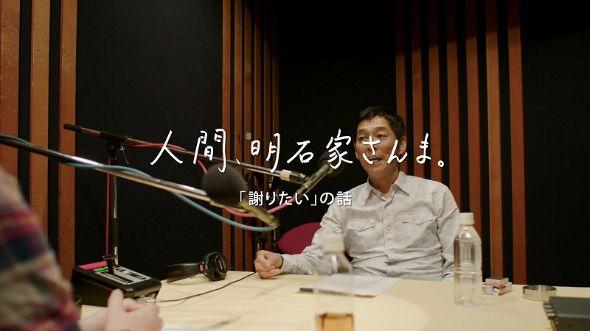 明石家さんま 結婚 恋愛 Netflix インタビュー