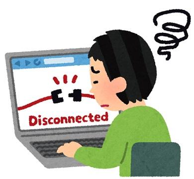 通信障害 エラー グーグル 謝罪