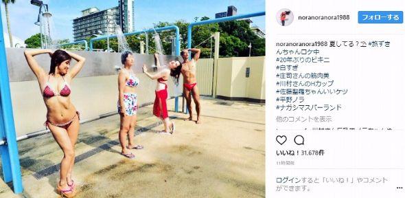 平野ノラ ビキニ 水着 Instagram