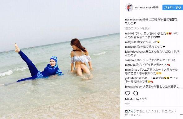 平野ノラ ビキニ 水着 Instagram 藤田ニコル