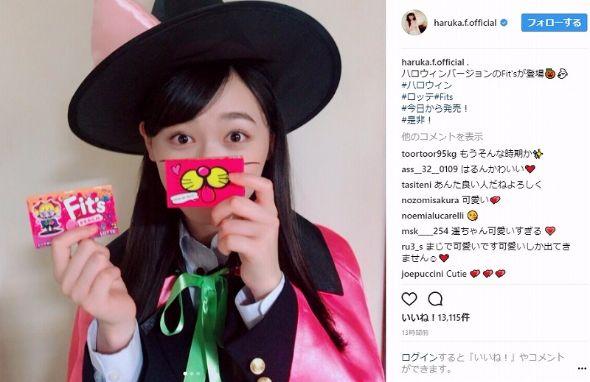 福原遥 まいんちゃん コスプレ ハロウィーン 魔女っ娘 Instagram