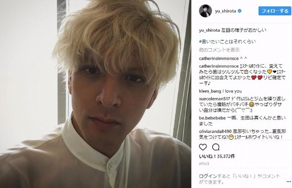 城田優 女装 金髪 バイバイ、ブラックバード Instagram