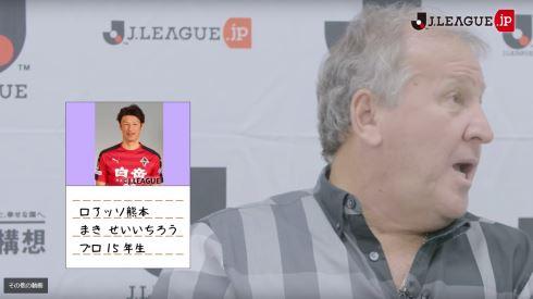 ジーコ 鹿島アントラーズ 子ども電話相談室 巻誠一郎 柳沢敦