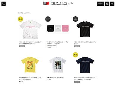 YOKO FUCHIGAMI ファッショナブルTシャツ