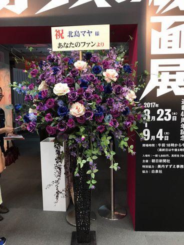 ガラスの仮面 紫のバラ 企画展 再現 ファン