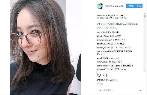 丸眼鏡な佐々木希さん