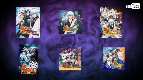銀魂乱舞 アクションゲーム PS4 PS Vita