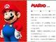 マリオの職業は配管工じゃなかった!? 公式サイトの説明にネット上で衝撃が走る