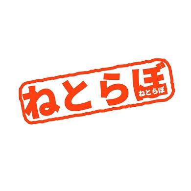 熱盛 アツモリ 報道ステーション 報ステ 放送事故