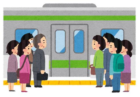 「自殺などによる電車遅延で損害賠償」って本当にあるの?
