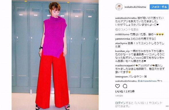 若槻千夏 アプリ 加工 Instagram 足の長さ