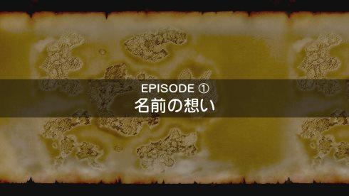 ドラゴンクエストX 冒険者たちのきせき 6分 CM FNS27時間テレビ