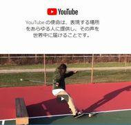 NexTone ネクストーン YouTube 著作権料 使用料