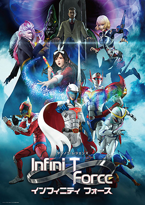 Infini-T Force PV