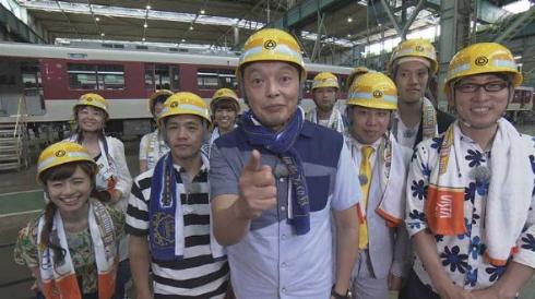 鉄オタ選手権 近鉄 電車 NHK